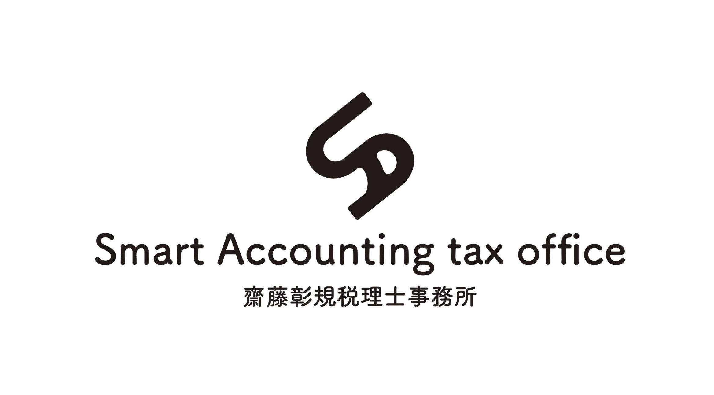 Smart Accounting tax office -齋藤彰規税理士事務所-